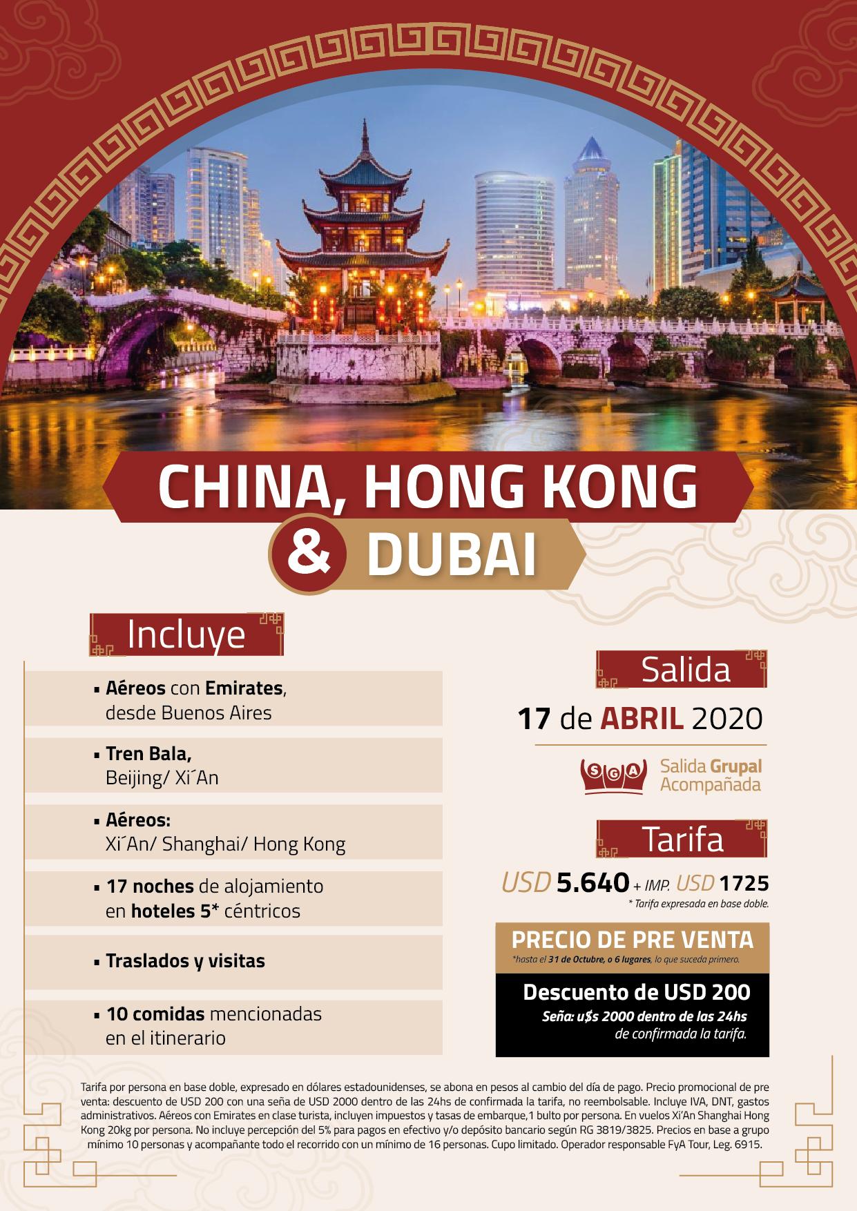 china & dubai_2020 FYA